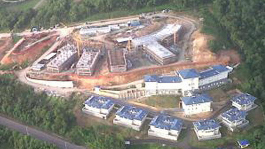 St. Lucia National Hospital